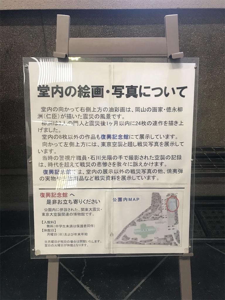 f:id:TokuheiKumagai:20210331193332j:plain