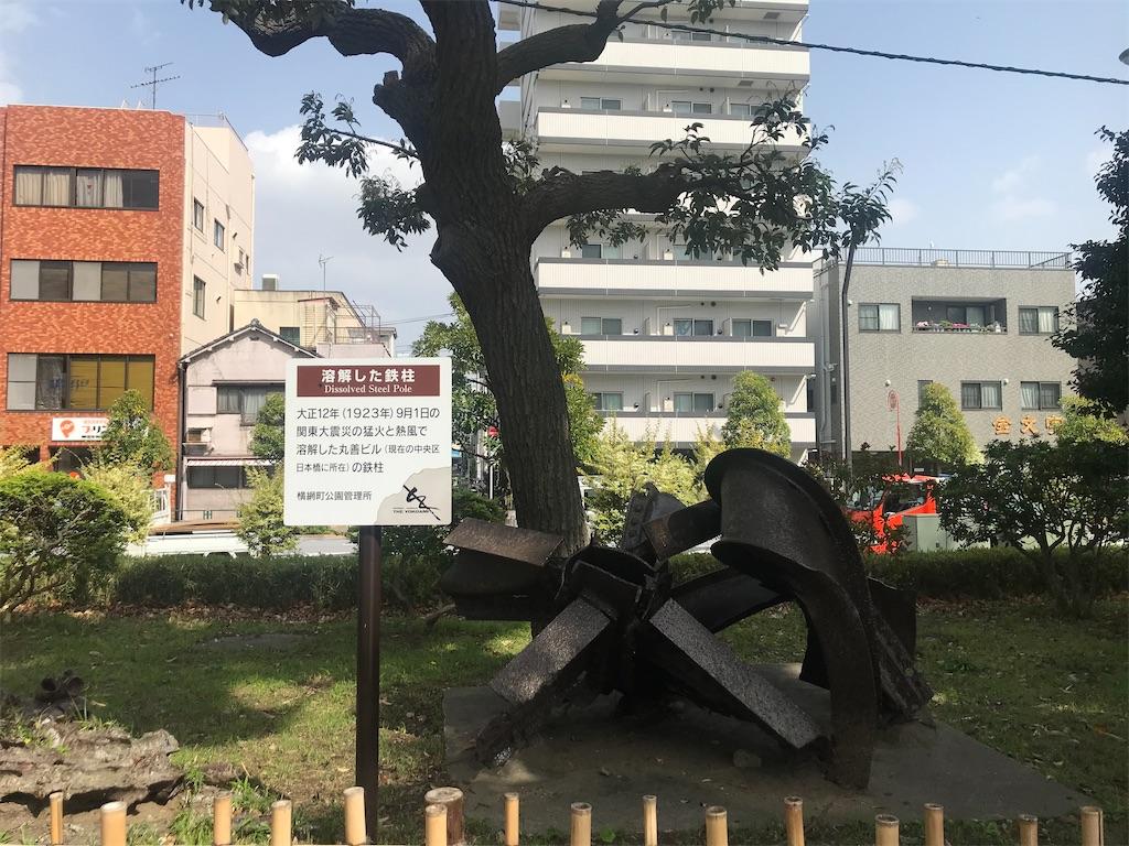 f:id:TokuheiKumagai:20210331193337j:plain
