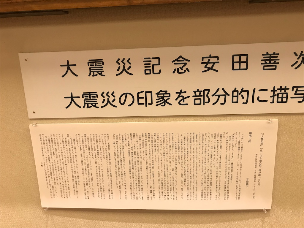 f:id:TokuheiKumagai:20210331194705j:plain