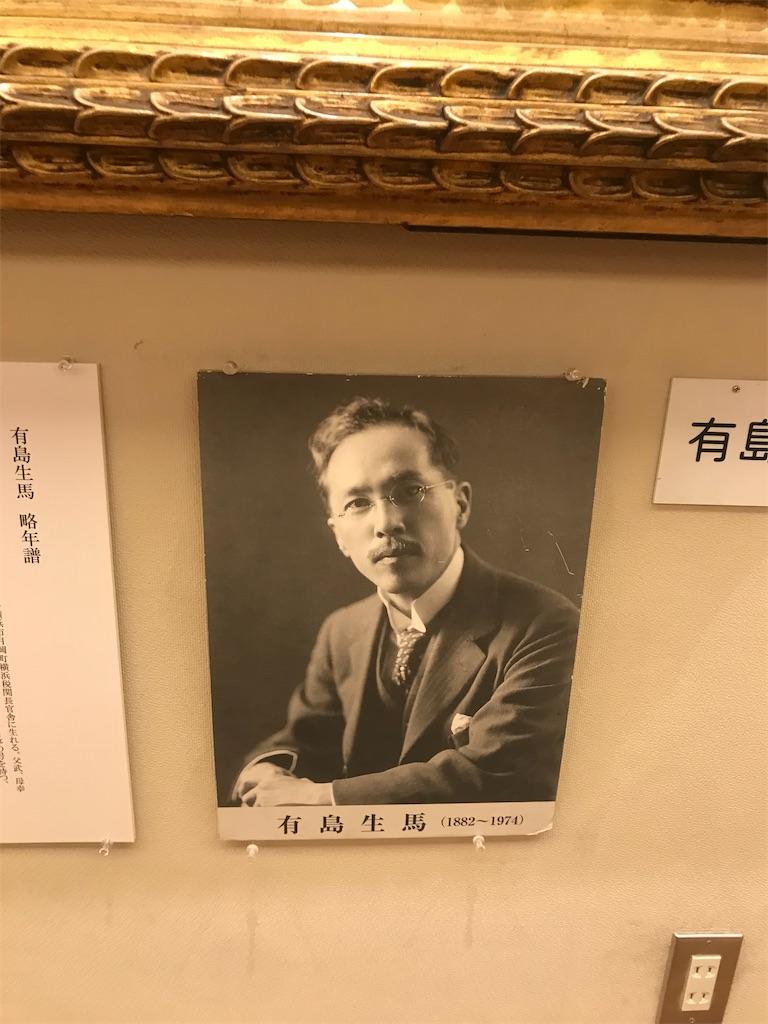 f:id:TokuheiKumagai:20210331194708j:plain