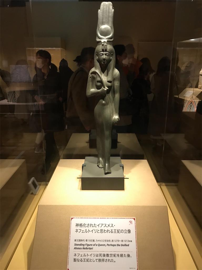 f:id:TokuheiKumagai:20210331200355j:plain