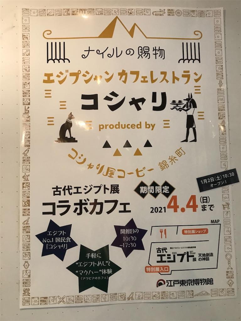 f:id:TokuheiKumagai:20210331200413j:plain