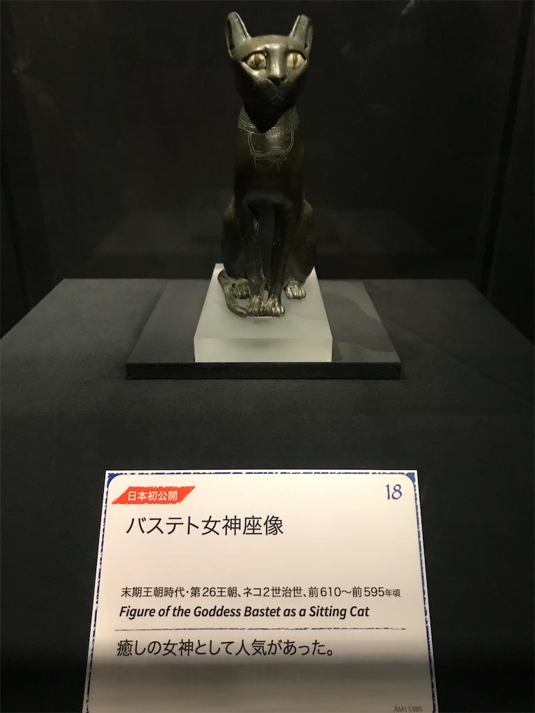 f:id:TokuheiKumagai:20210331200419j:plain