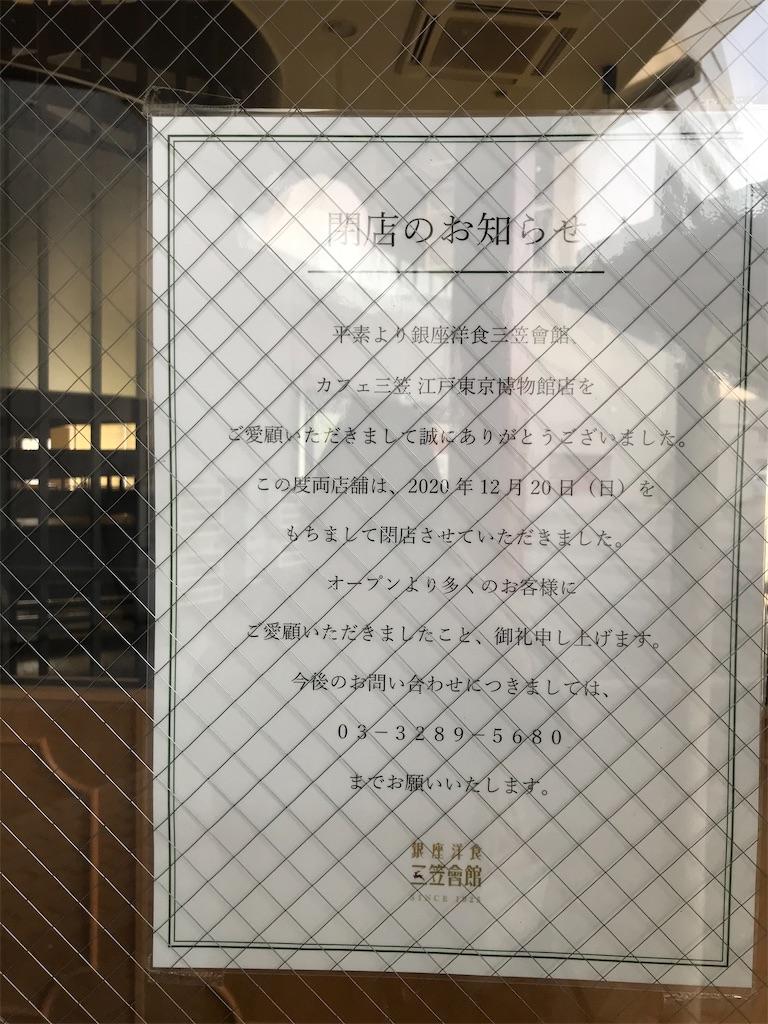 f:id:TokuheiKumagai:20210331200508j:plain