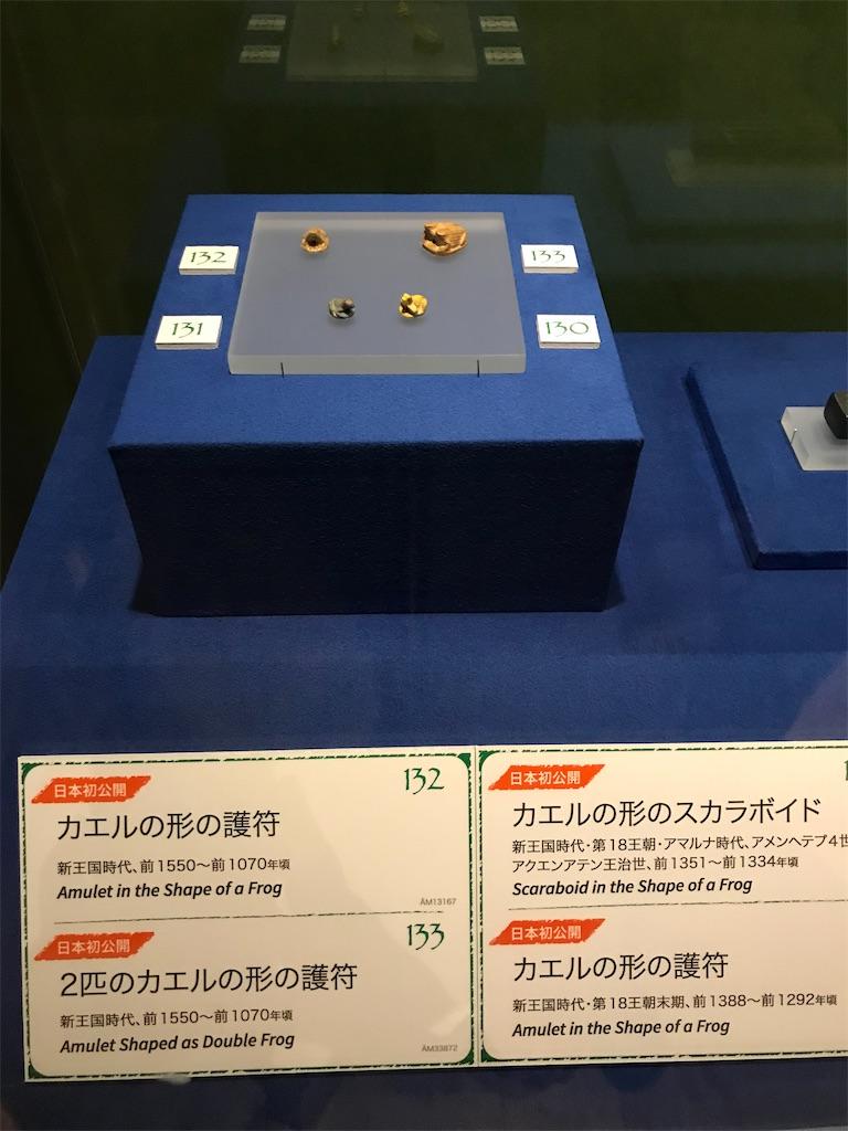 f:id:TokuheiKumagai:20210331200814j:plain
