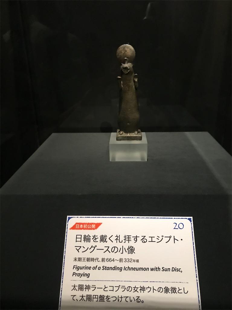 f:id:TokuheiKumagai:20210331200821j:plain