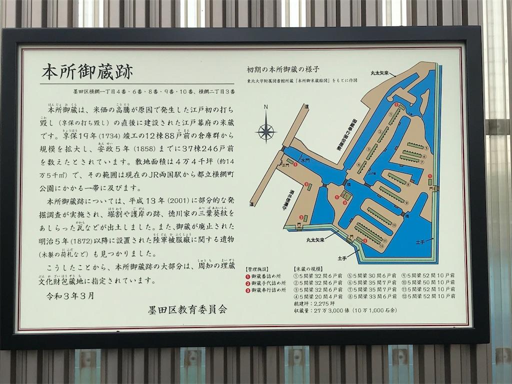 f:id:TokuheiKumagai:20210331201427j:plain
