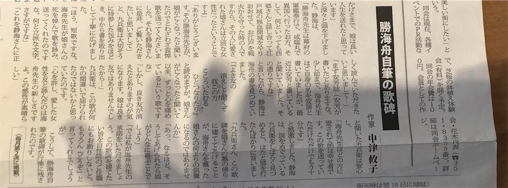 f:id:TokuheiKumagai:20210331214848j:plain