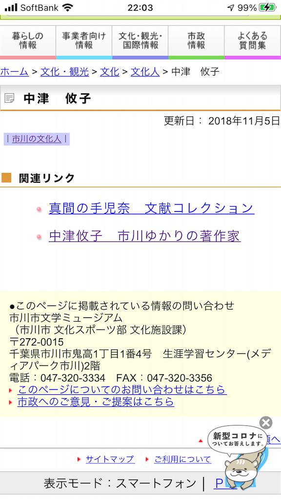 f:id:TokuheiKumagai:20210331220332p:plain