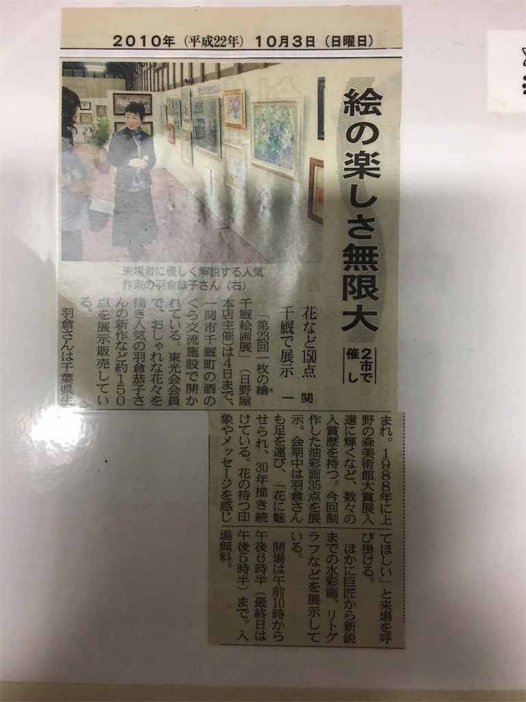 f:id:TokuheiKumagai:20210331224739j:plain