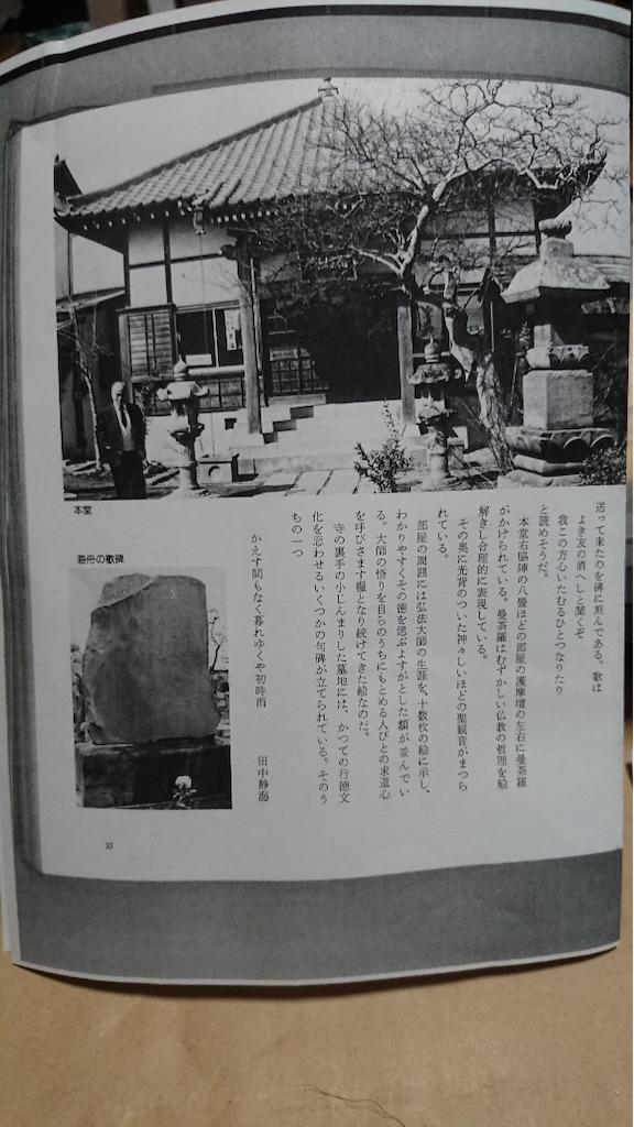 f:id:TokuheiKumagai:20210331224745j:plain