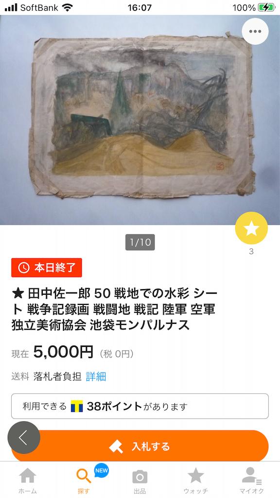 f:id:TokuheiKumagai:20210401155347p:plain