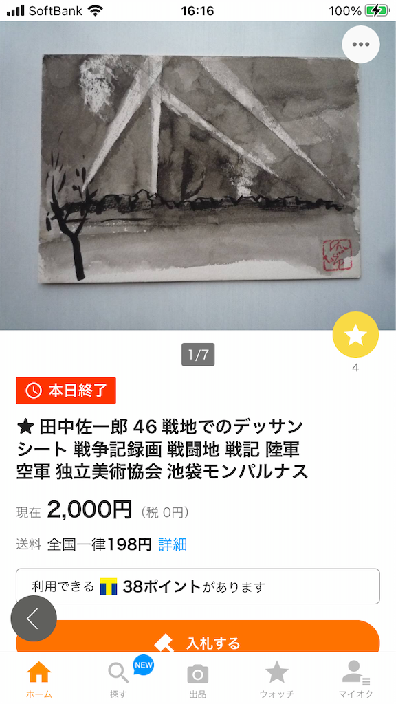 f:id:TokuheiKumagai:20210401155752p:plain