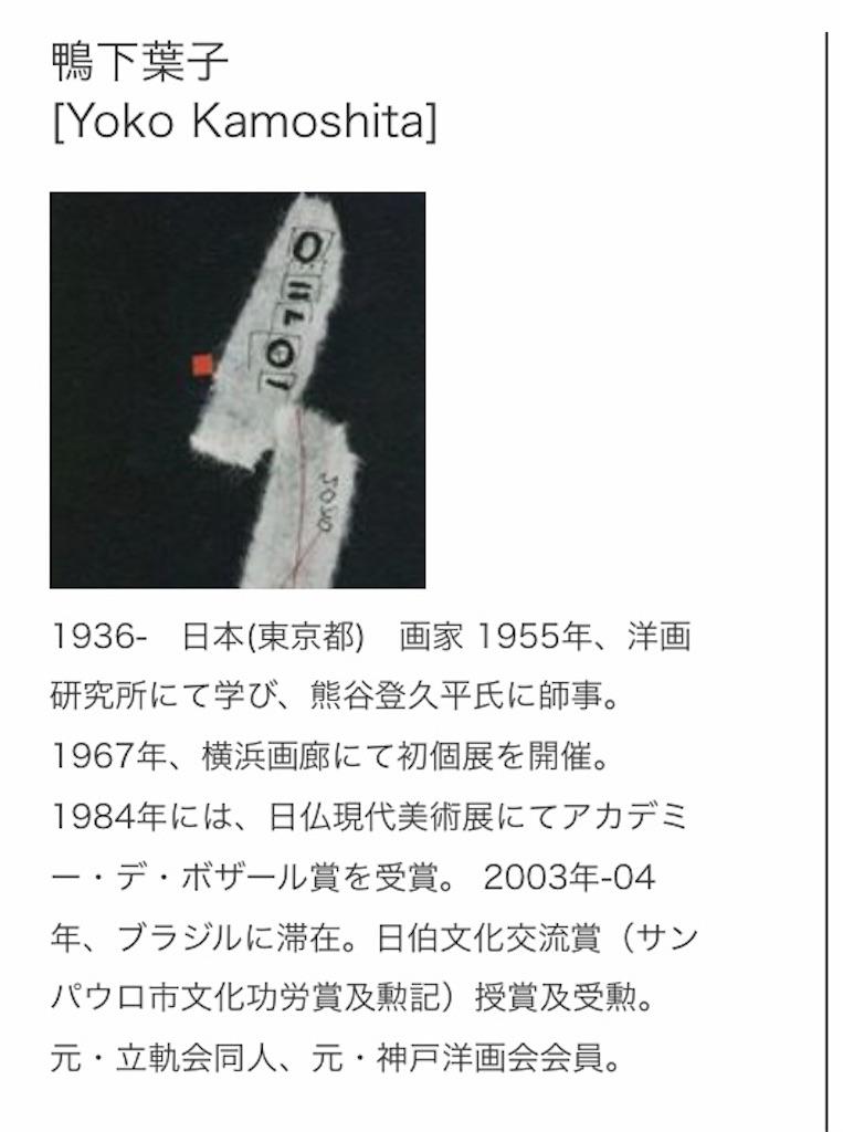 f:id:TokuheiKumagai:20210403144859j:plain
