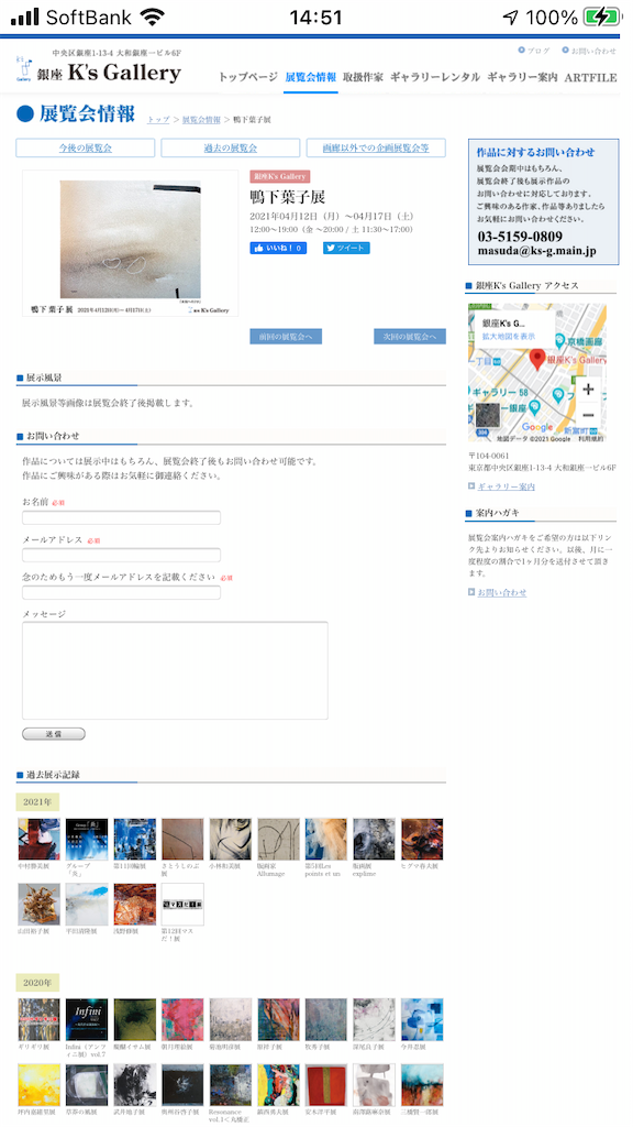 f:id:TokuheiKumagai:20210403145221p:plain