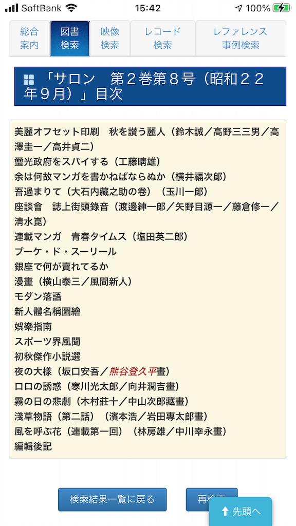 f:id:TokuheiKumagai:20210404154600p:plain