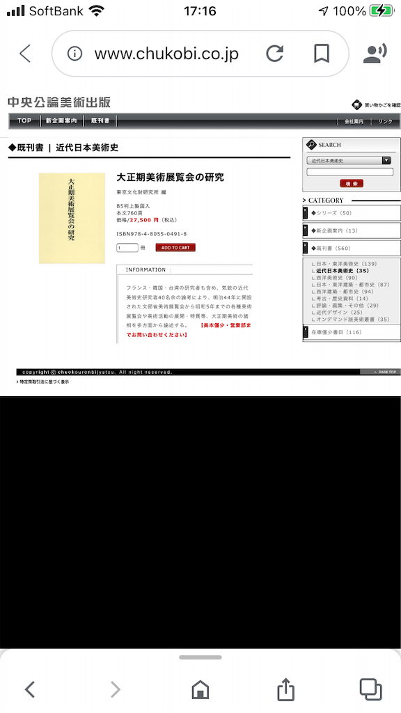 f:id:TokuheiKumagai:20210406172740p:plain