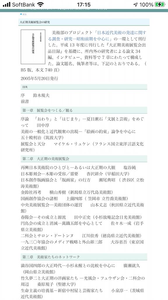f:id:TokuheiKumagai:20210406172744p:plain