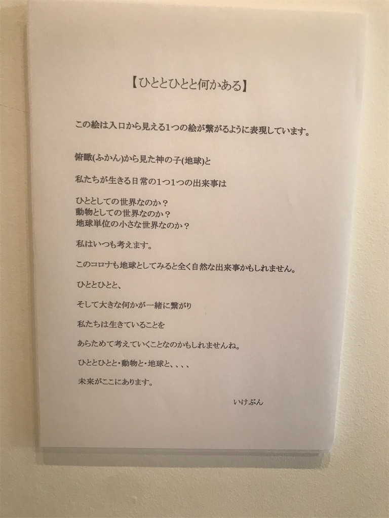 f:id:TokuheiKumagai:20210407181745j:plain
