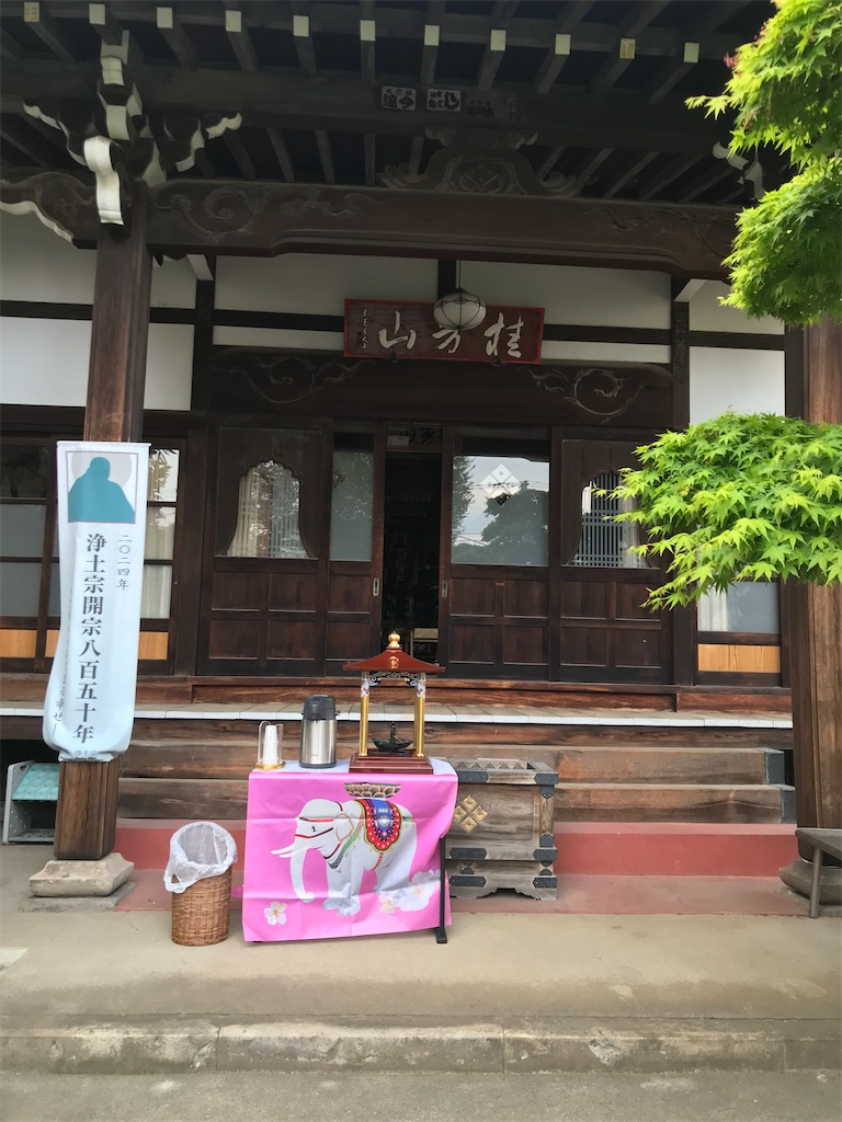 f:id:TokuheiKumagai:20210408195117j:plain