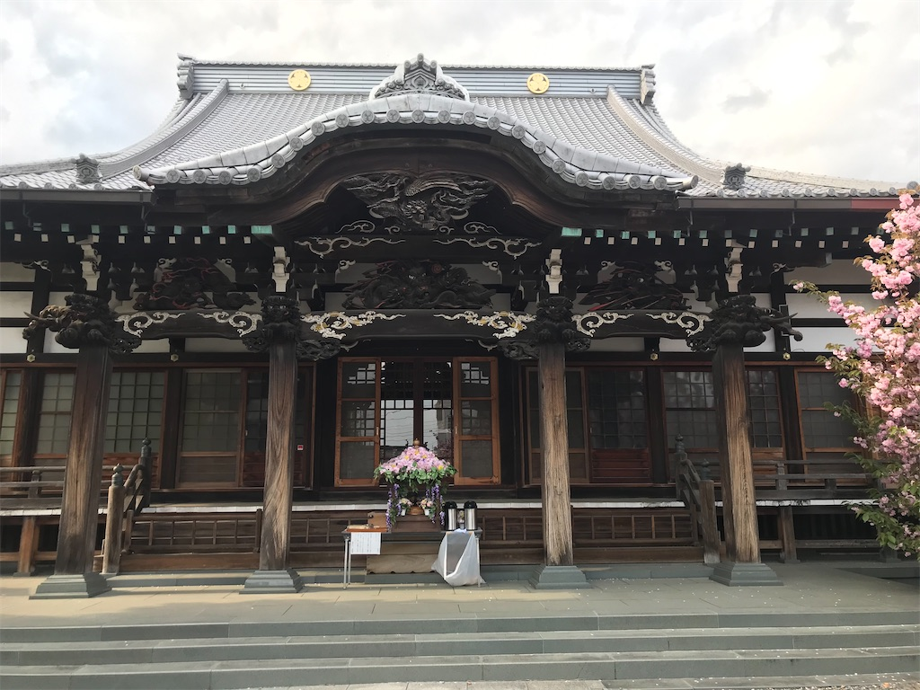 f:id:TokuheiKumagai:20210408195128j:plain