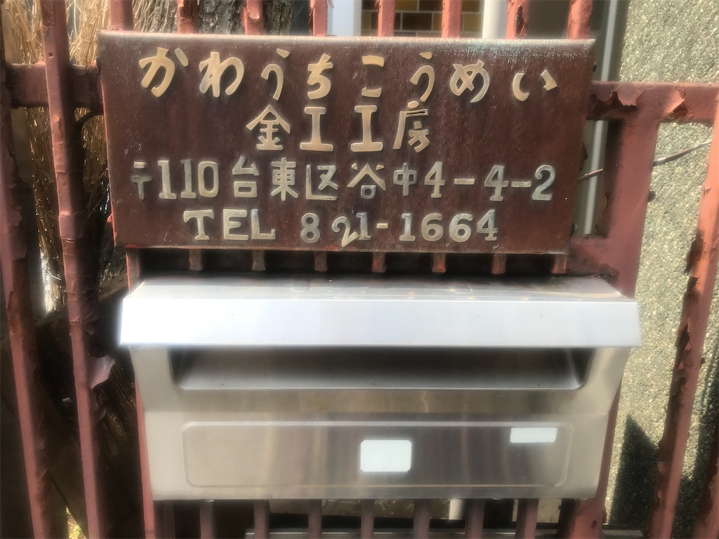 f:id:TokuheiKumagai:20210408195141j:plain