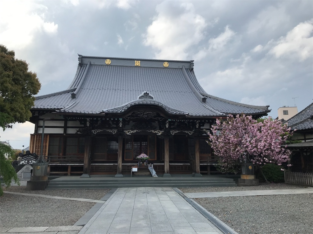 f:id:TokuheiKumagai:20210408195217j:plain