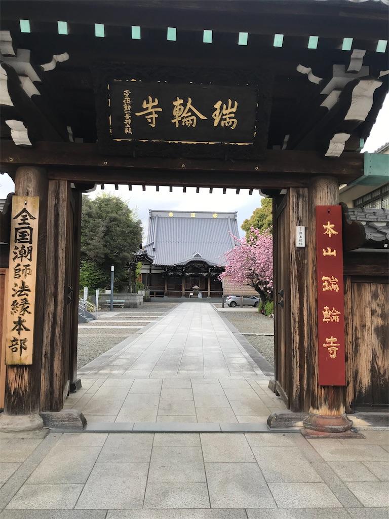 f:id:TokuheiKumagai:20210408195602j:plain