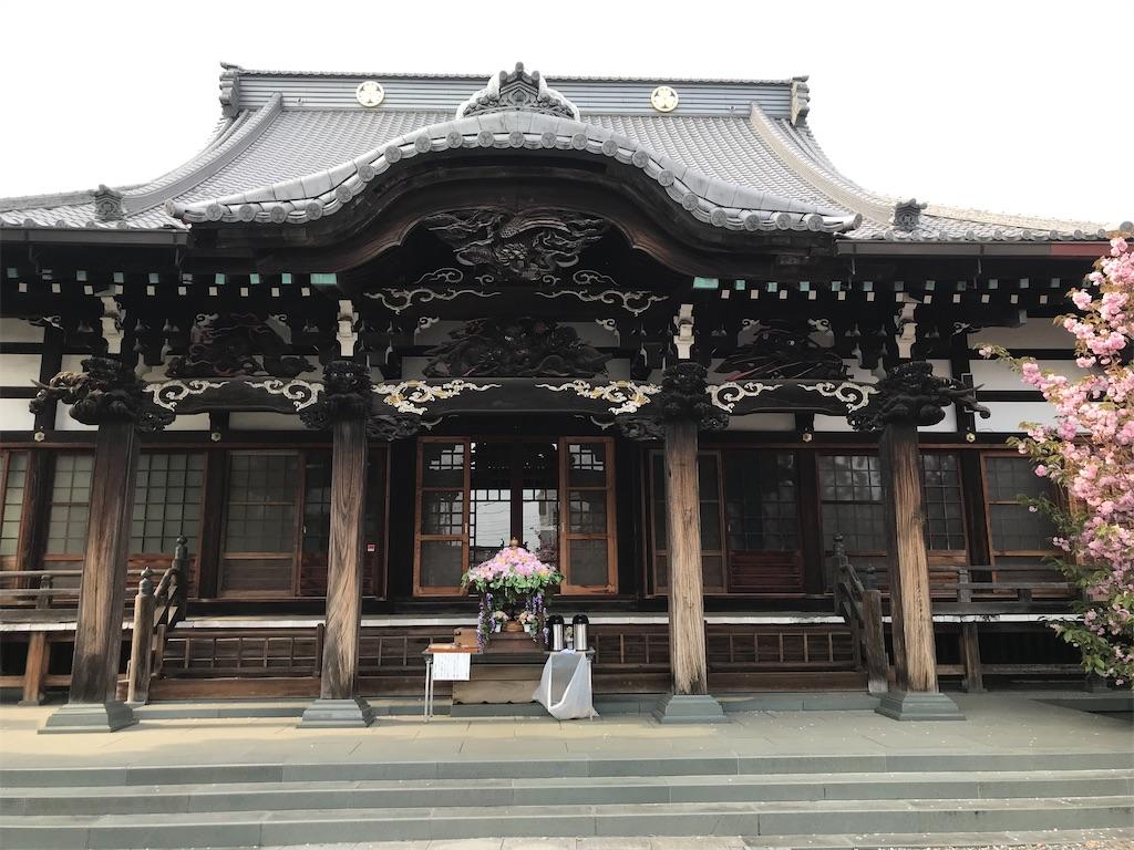 f:id:TokuheiKumagai:20210408195621j:plain
