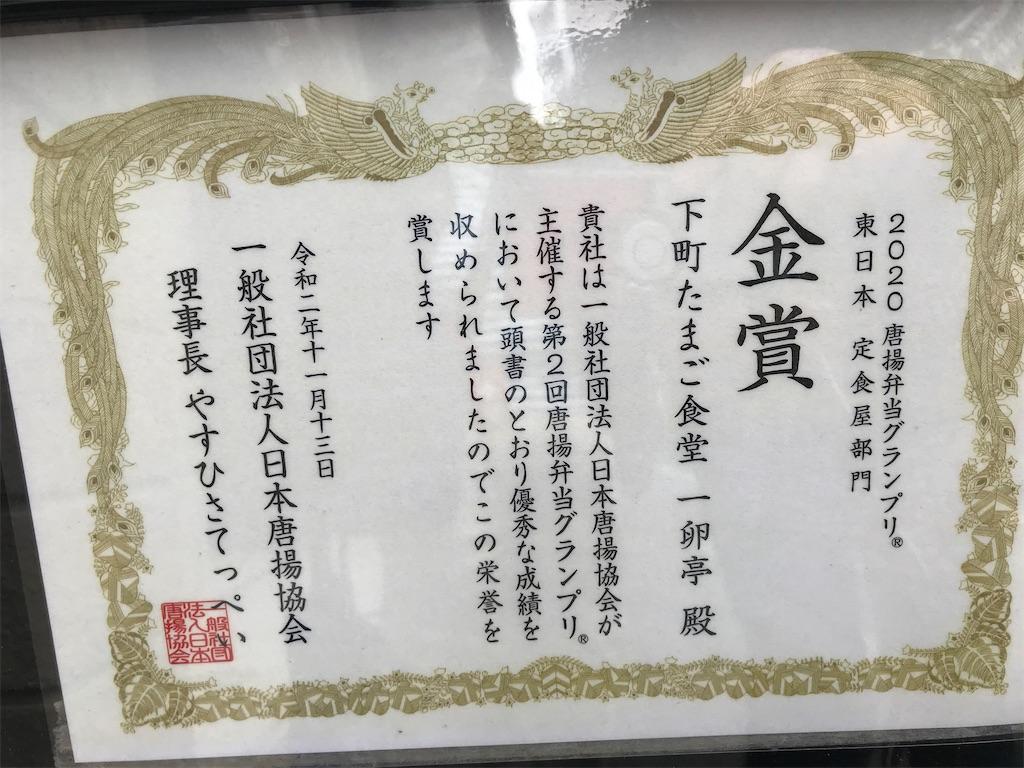 f:id:TokuheiKumagai:20210408195629j:plain