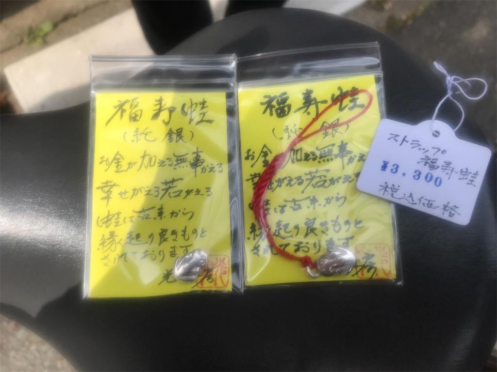 f:id:TokuheiKumagai:20210408220852j:plain
