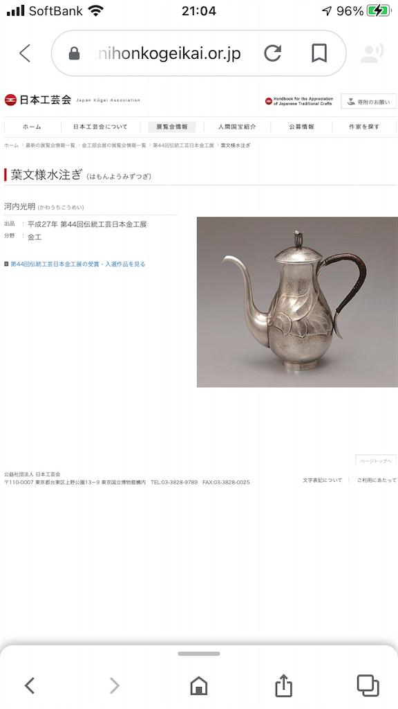 f:id:TokuheiKumagai:20210408220856p:plain