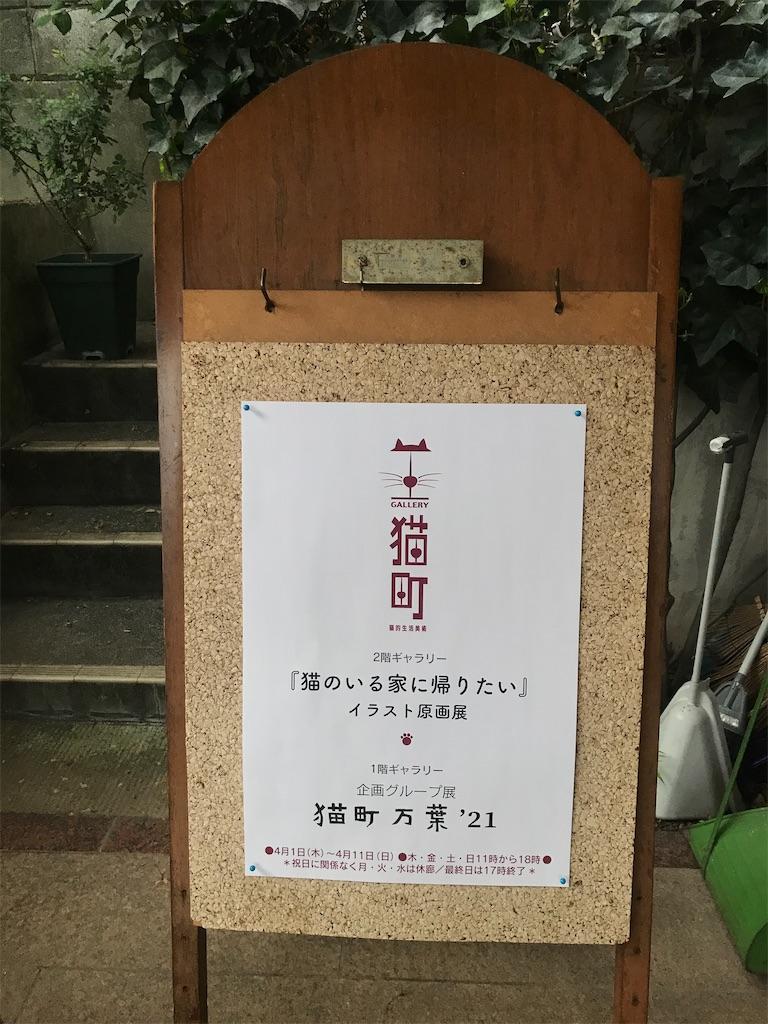 f:id:TokuheiKumagai:20210409211713j:plain