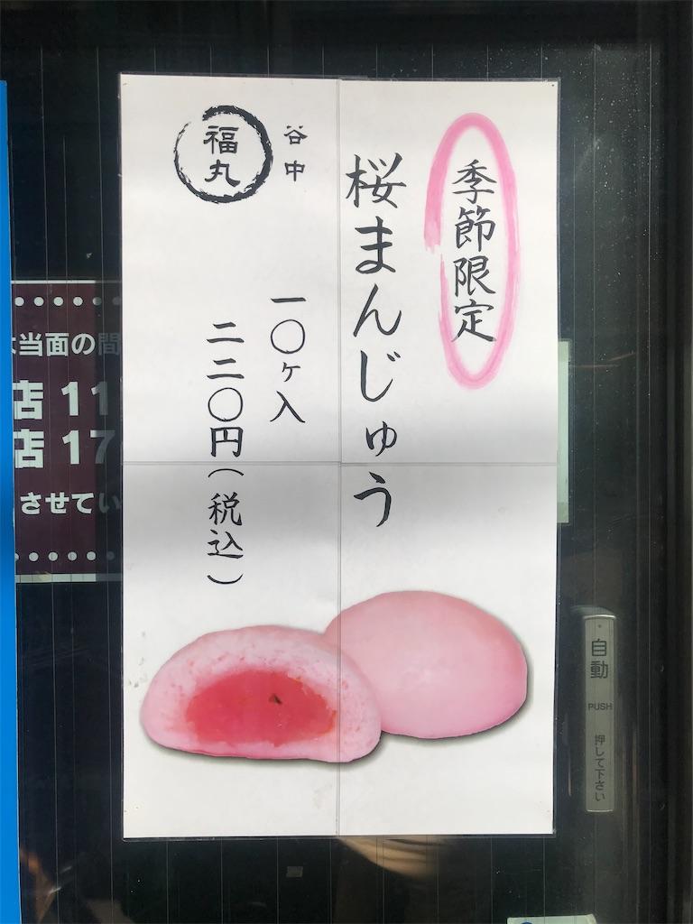 f:id:TokuheiKumagai:20210410201912j:plain