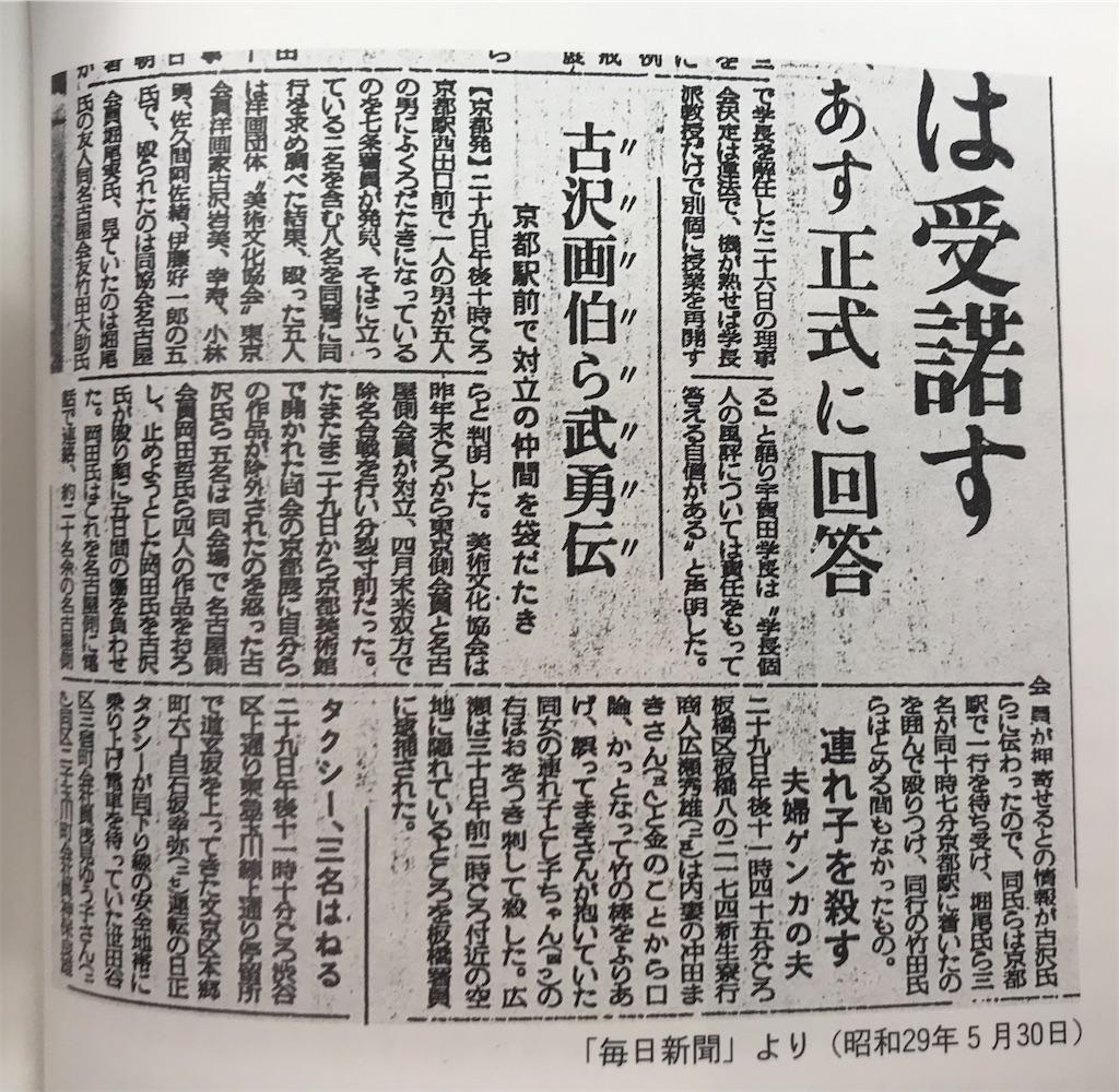 f:id:TokuheiKumagai:20210412212656j:plain