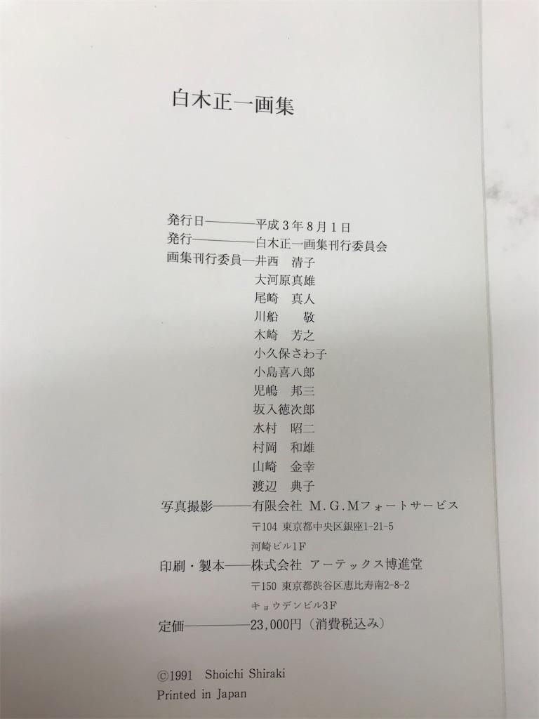 f:id:TokuheiKumagai:20210412212706j:plain