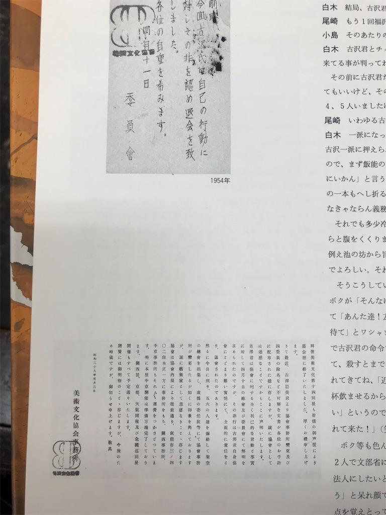 f:id:TokuheiKumagai:20210412212733j:plain