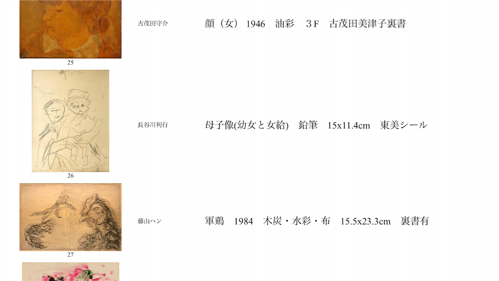 f:id:TokuheiKumagai:20210413080829p:plain