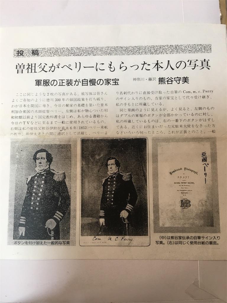 f:id:TokuheiKumagai:20210414202124j:plain