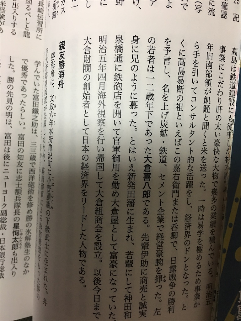 f:id:TokuheiKumagai:20210414202139j:plain