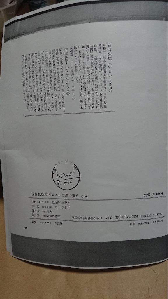 f:id:TokuheiKumagai:20210414202154j:plain