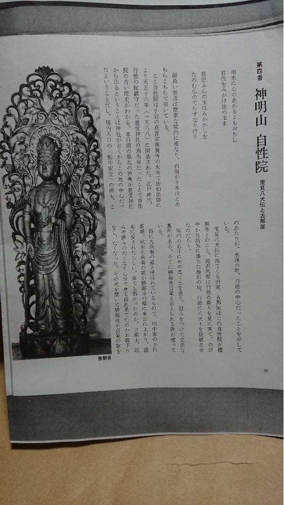 f:id:TokuheiKumagai:20210414202157j:plain
