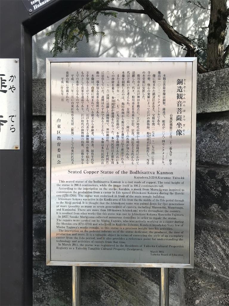 f:id:TokuheiKumagai:20210415223326j:plain