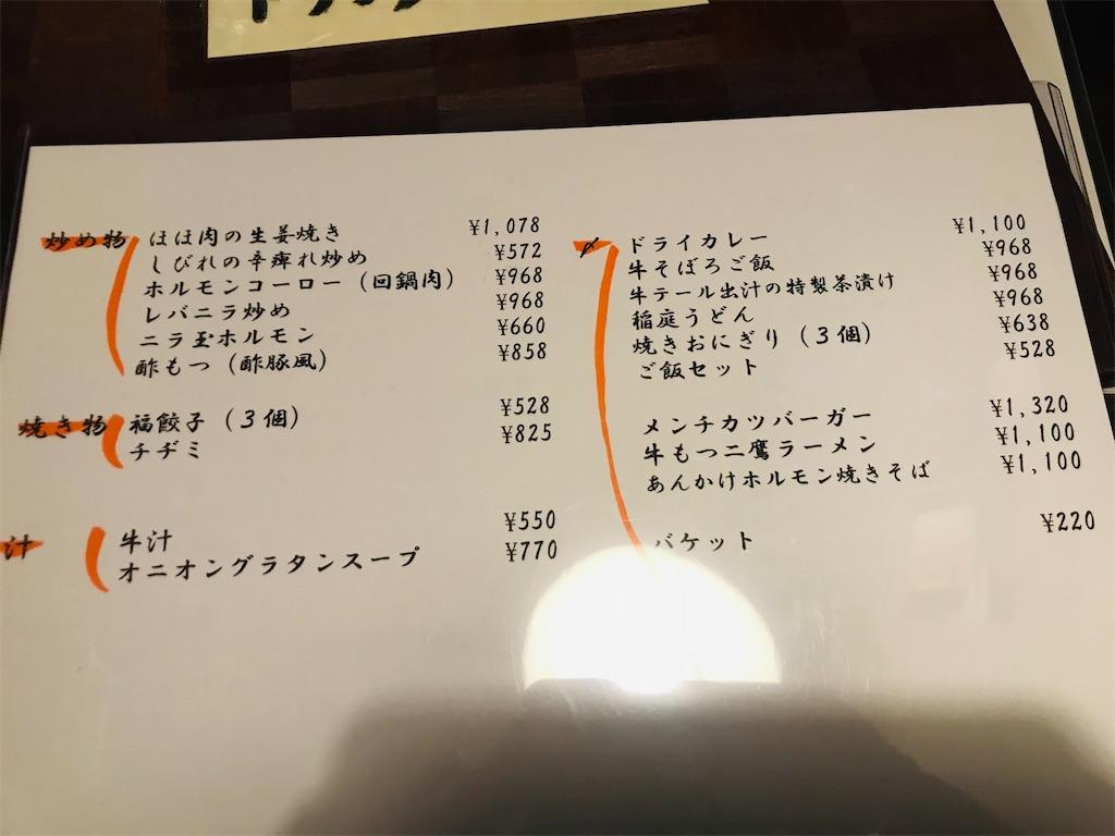 f:id:TokuheiKumagai:20210416200117j:plain