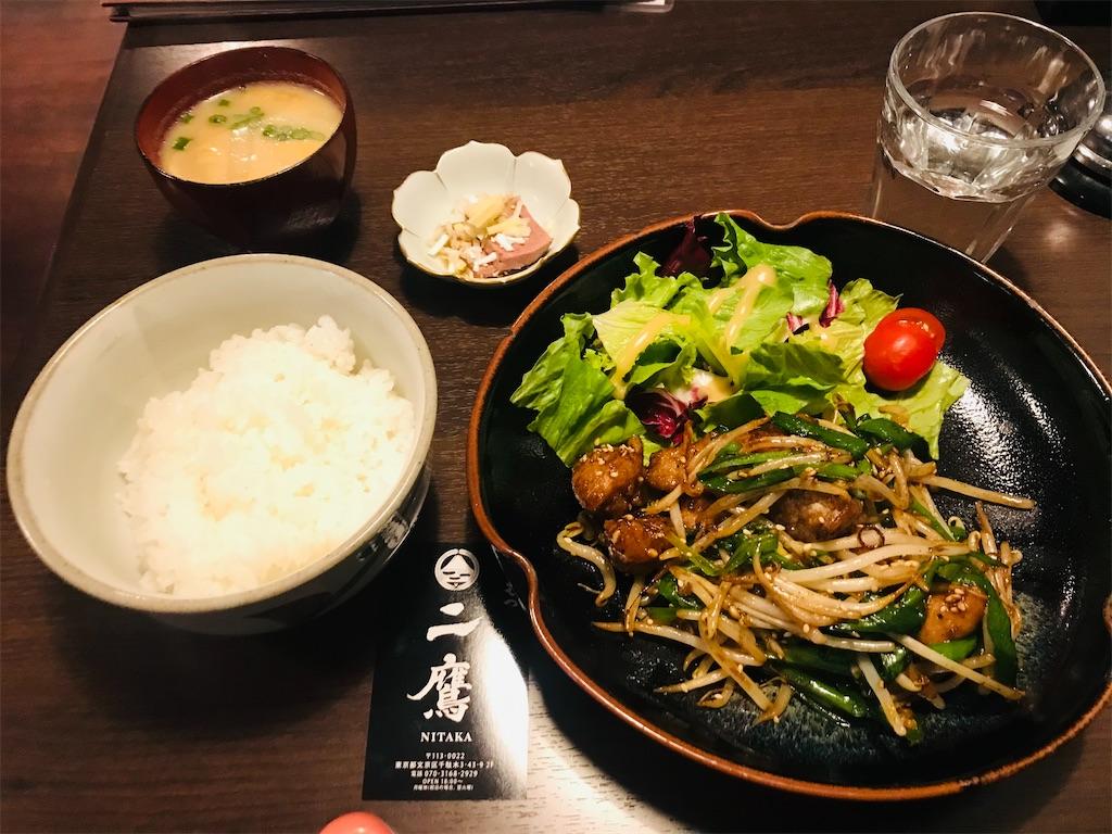 f:id:TokuheiKumagai:20210416200145j:plain