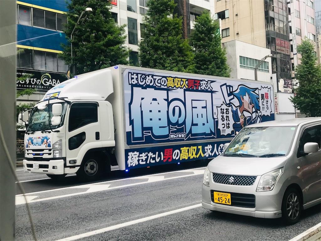 f:id:TokuheiKumagai:20210417200358j:plain