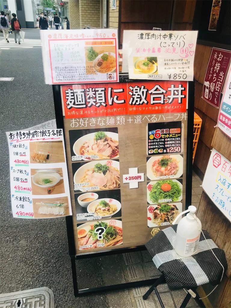 f:id:TokuheiKumagai:20210417200402j:plain