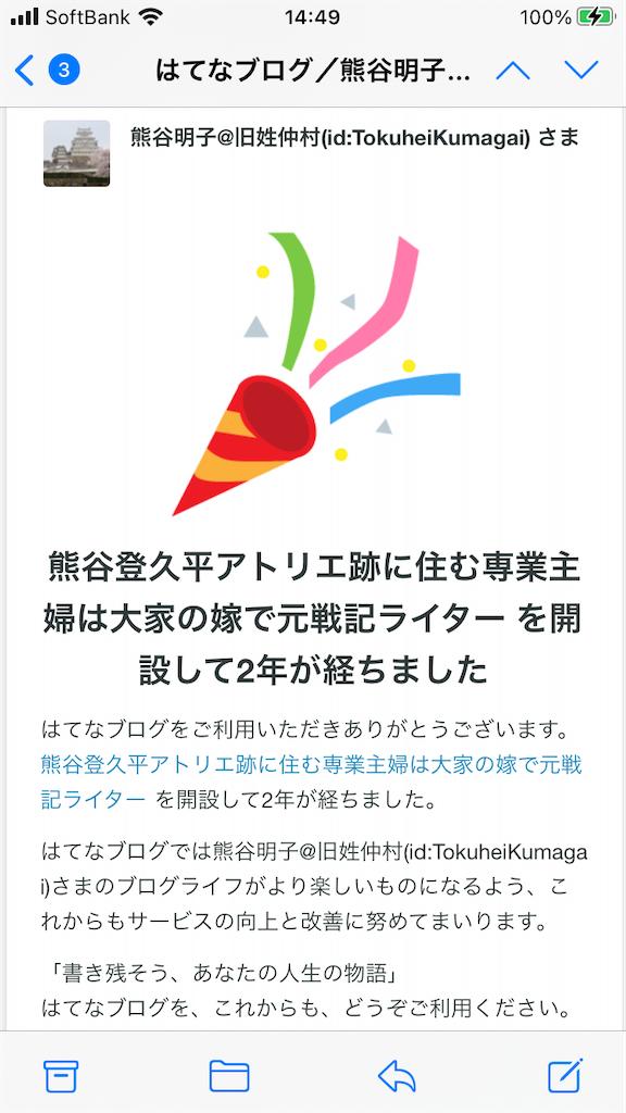 f:id:TokuheiKumagai:20210419211856p:plain