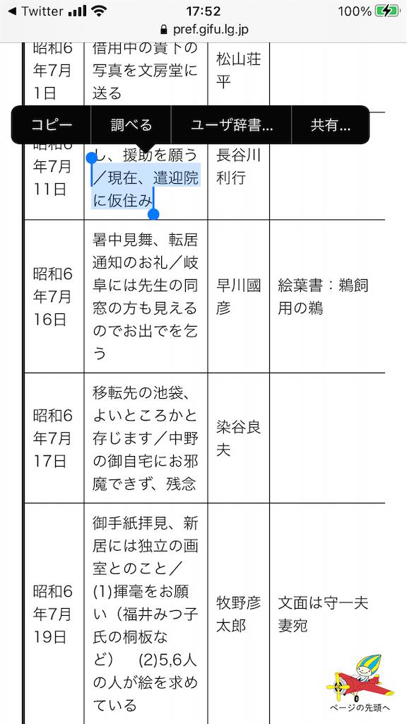 f:id:TokuheiKumagai:20210419212502p:plain