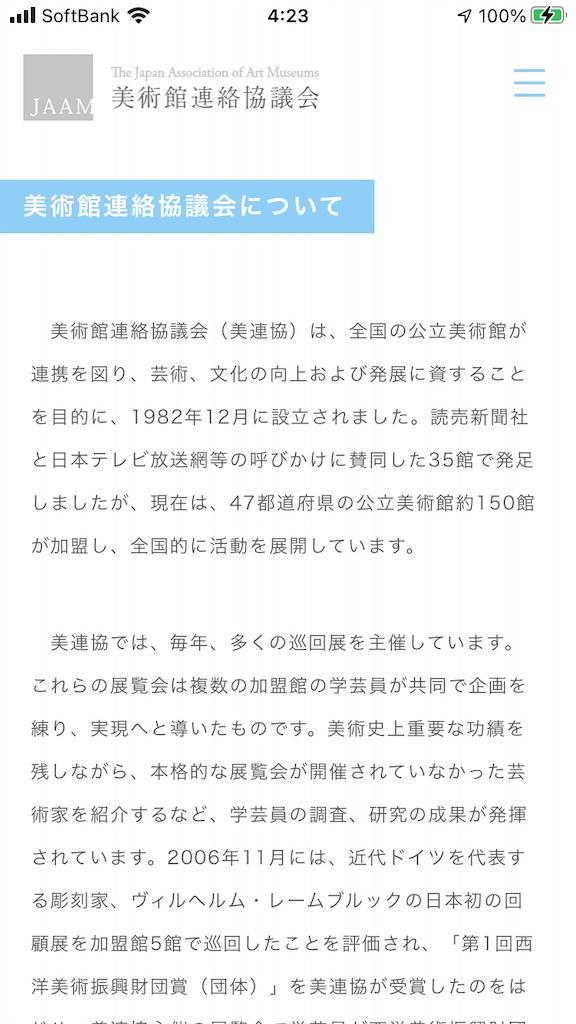 f:id:TokuheiKumagai:20210422043746p:plain